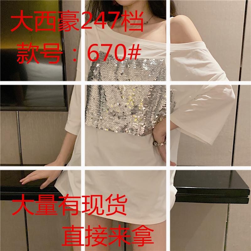 夏季新款韩版假两件洋气上衣chic港味亮片小性感露肩短袖T恤女潮