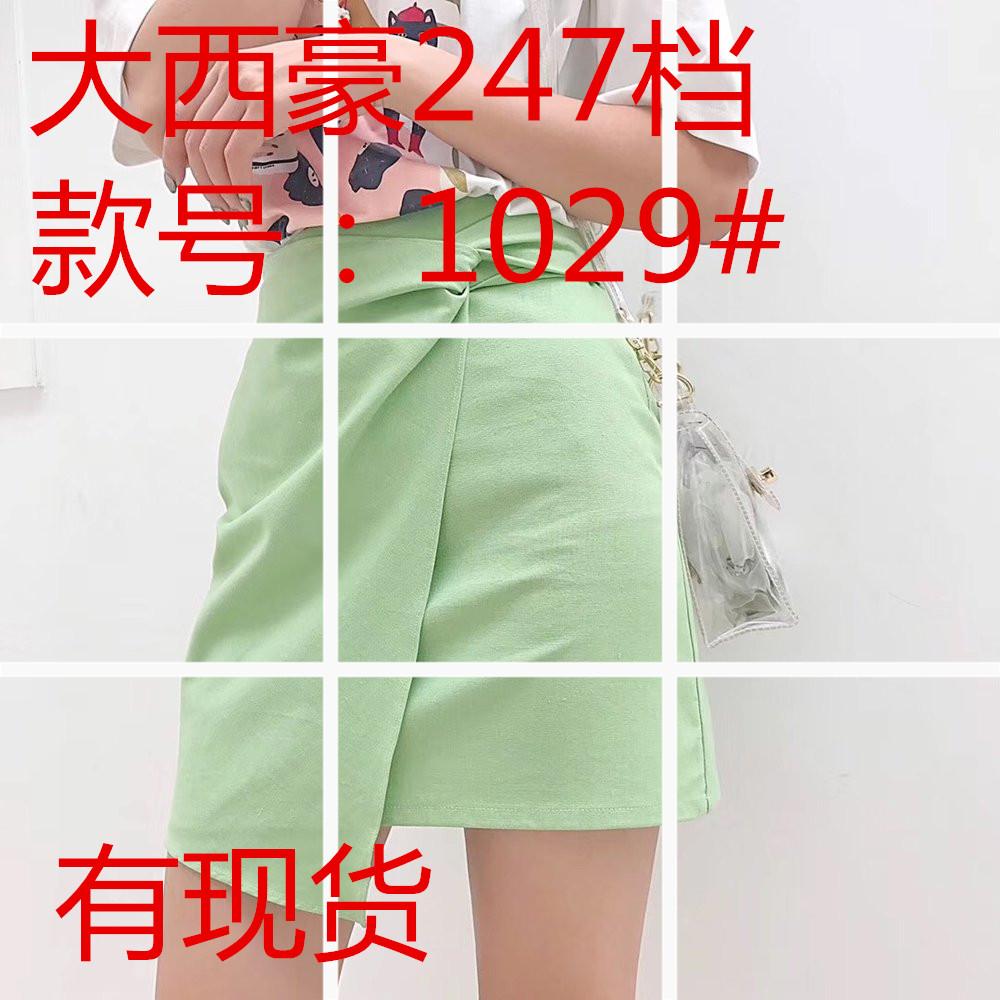 韩国东大门2019高腰拧花不规则短裙性感包臀修身气质A字半身裙女