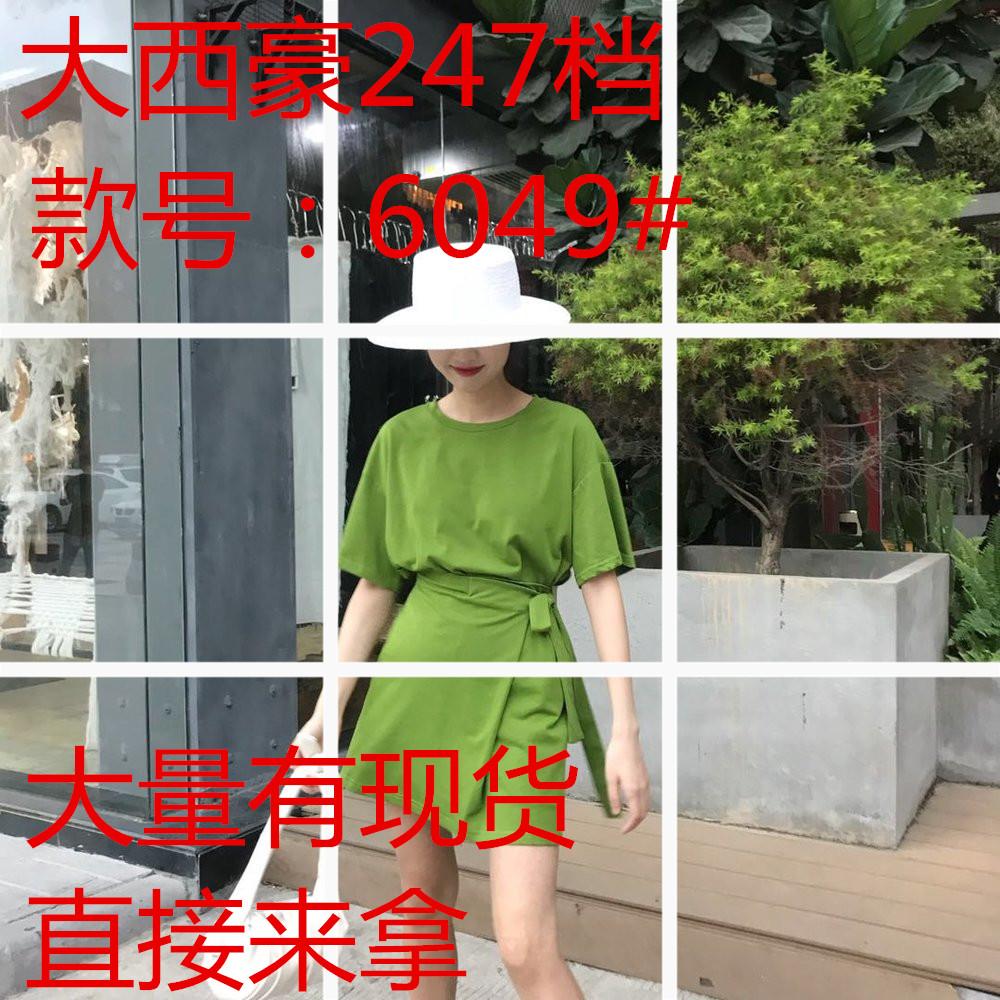 韩国TABMINI2019夏新款简约百搭纯色套头圆领T恤+高腰休闲半身裙