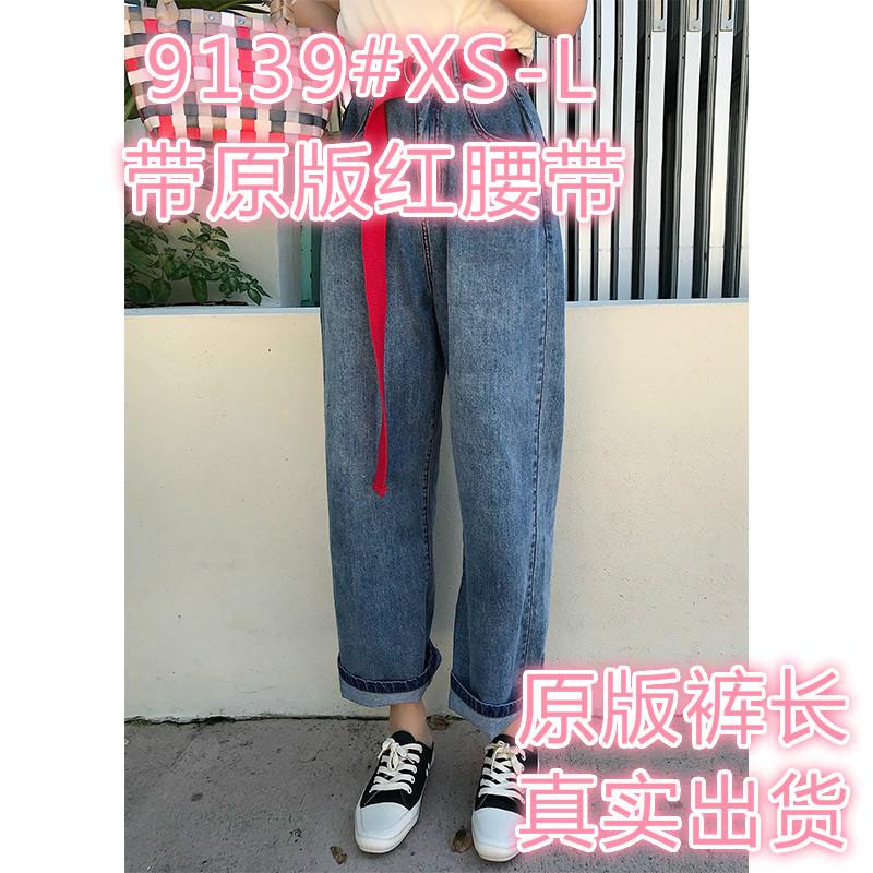 林珊珊红腰带撞色牛仔阔腿裤女高腰休闲宽松慵懒风chic直筒长裤子