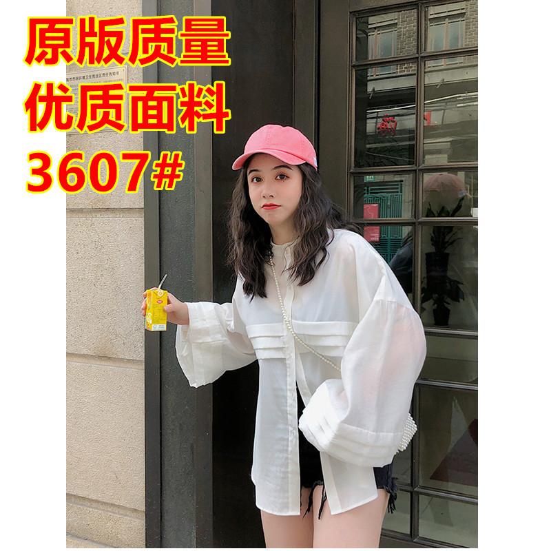 李潇洒微胖mm轻薄透气白衬衫女装夏季大码宽松遮肉防晒衫显瘦衬衣
