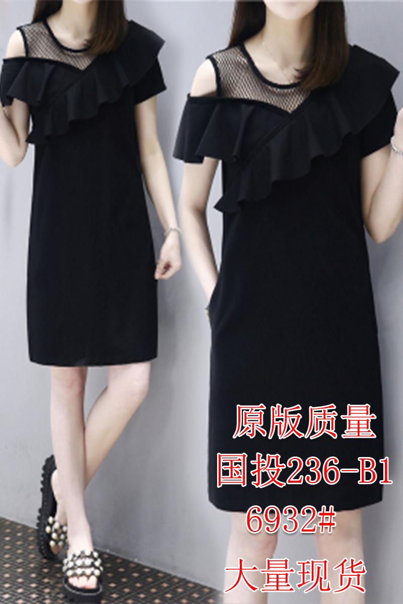 胖妹妹2019春夏新款大码女装适合胖女人穿的很仙的遮肚洋气连衣裙