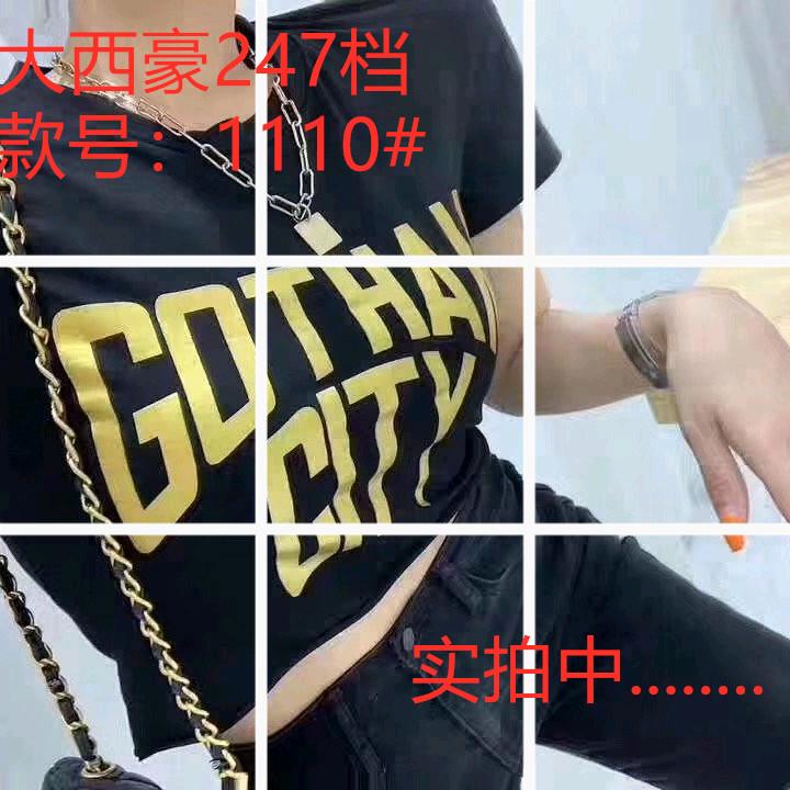 超短款高腰燙金字母印花短袖T恤時尚露臍裝打底衫2019新款韓版