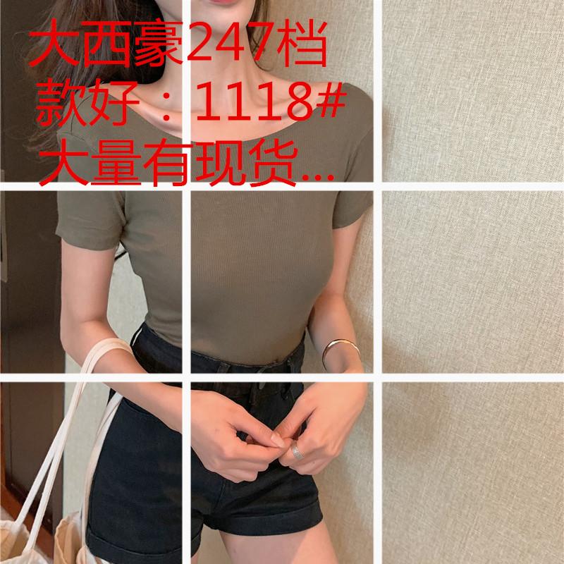2019夏季韓國新款大露背T恤女性感百搭純色修身顯瘦垂感短袖上衣