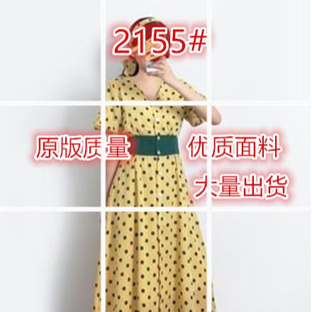 黃色波點連衣裙2019新款夏氣質顯瘦法國小眾桔梗裙復古裙高腰裙子