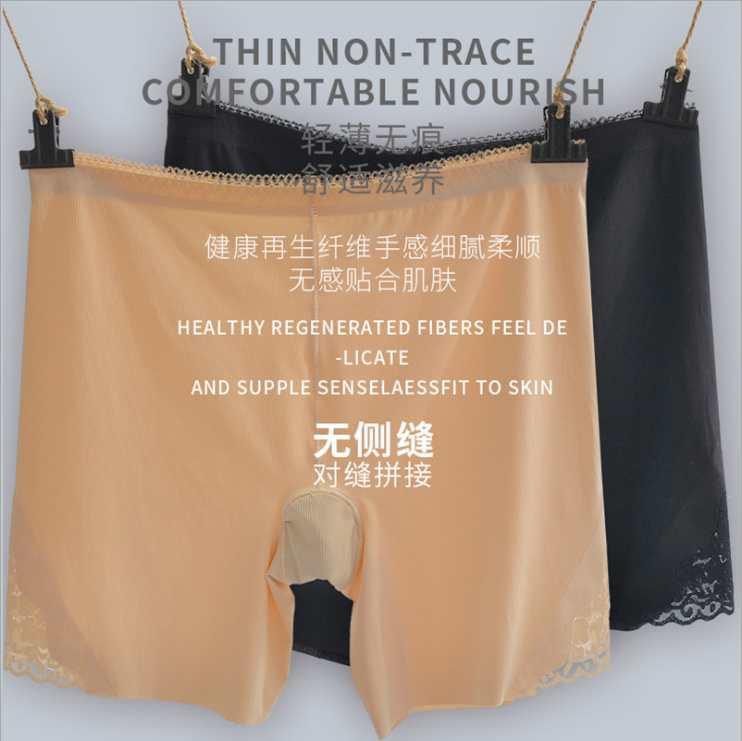 舒适25.1度一裤两穿防走光安全裤+平角裤