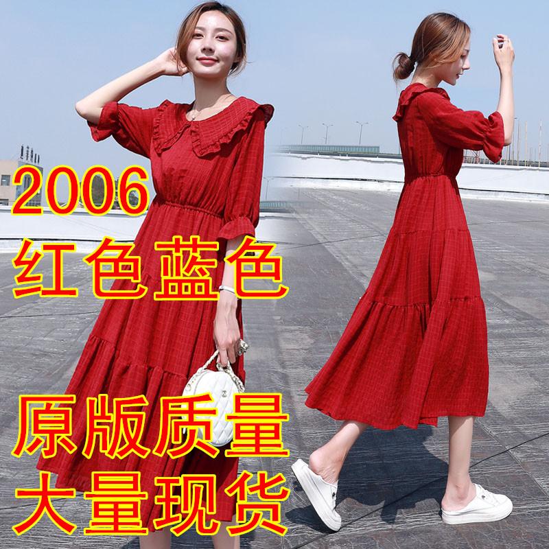 長裙女夏2019新款韓版氣質收腰顯瘦雪紡連衣裙紅色超仙娃娃領裙子