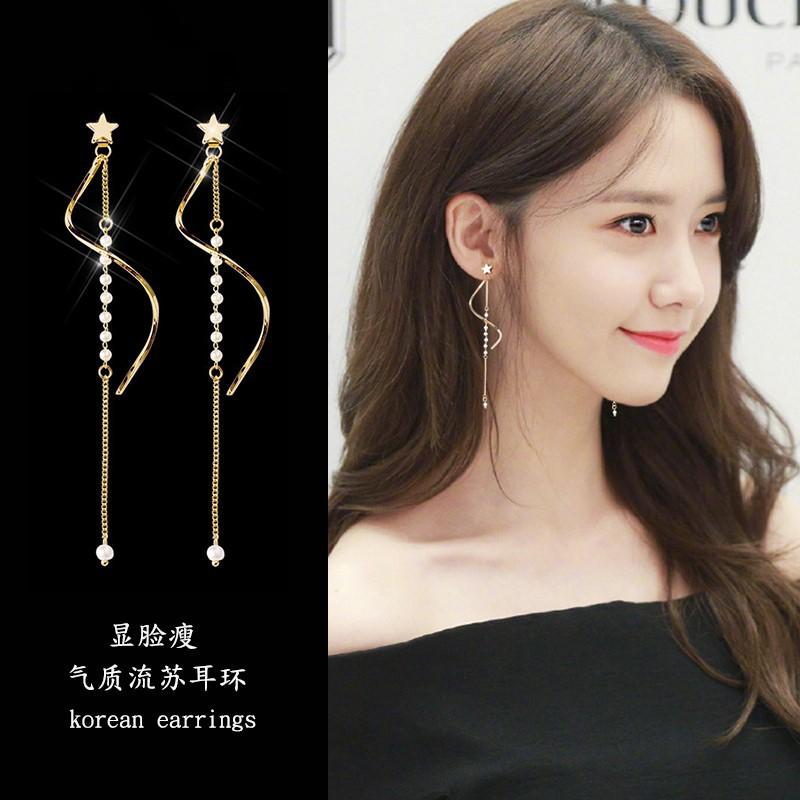 s925银气质星星流苏长款耳环女韩国个性百搭珍珠耳坠简约网红耳钉