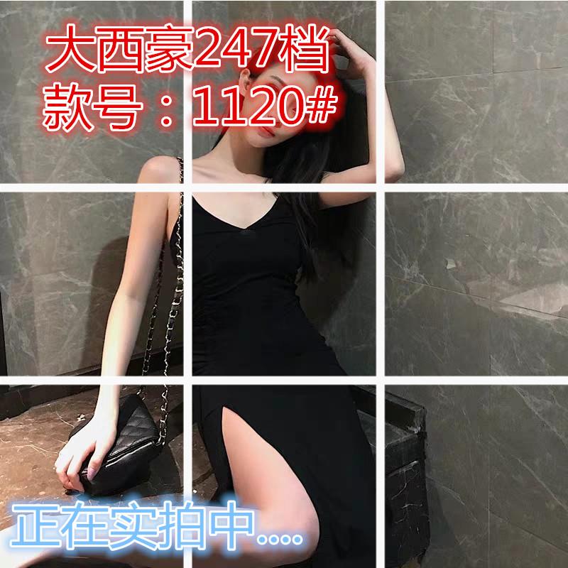名媛氣質性感開叉中長款吊帶連衣裙實價