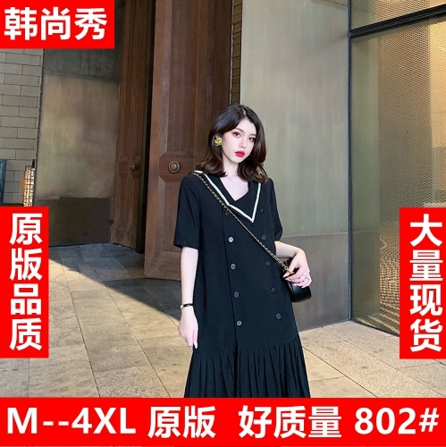 小玉醬2019流行裙子黑色中長款海軍領簡約連衣裙百褶寬松短袖裙子