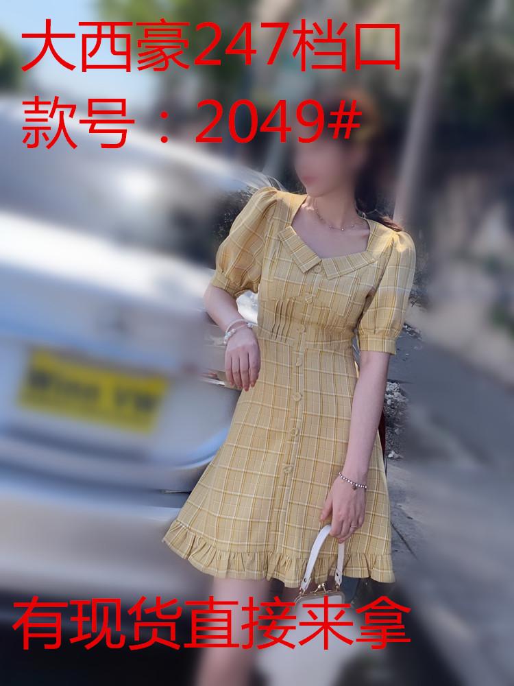 2019夏裝新款時尚復古格子收腰顯瘦高腰泡泡袖黃色a字裙女