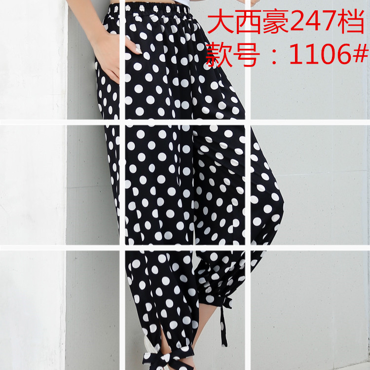 2019夏新款韓版復古波點雪紡闊腿褲女高腰墜感九分褲垂感chic褲子