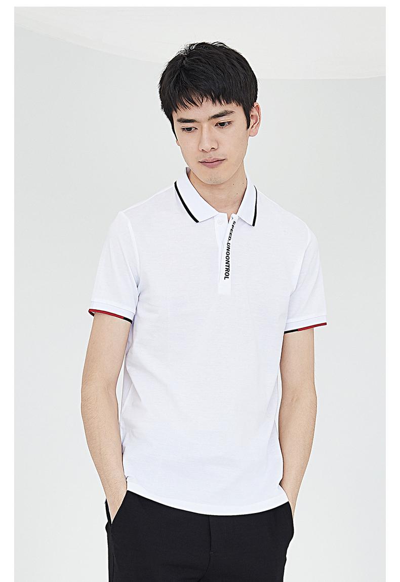 2019男装 夏季白色短袖POLO衫翻领T恤男纯棉
