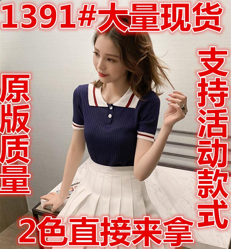 2019夏新款韩版修身打底学院风上衣针织polo衫女个?#32422;?#40836;少女T恤