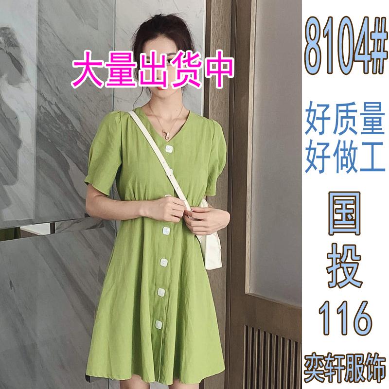 牛油果綠連衣裙女2019新款夏顯瘦小清新抹茶色v領泡泡袖收腰裙子