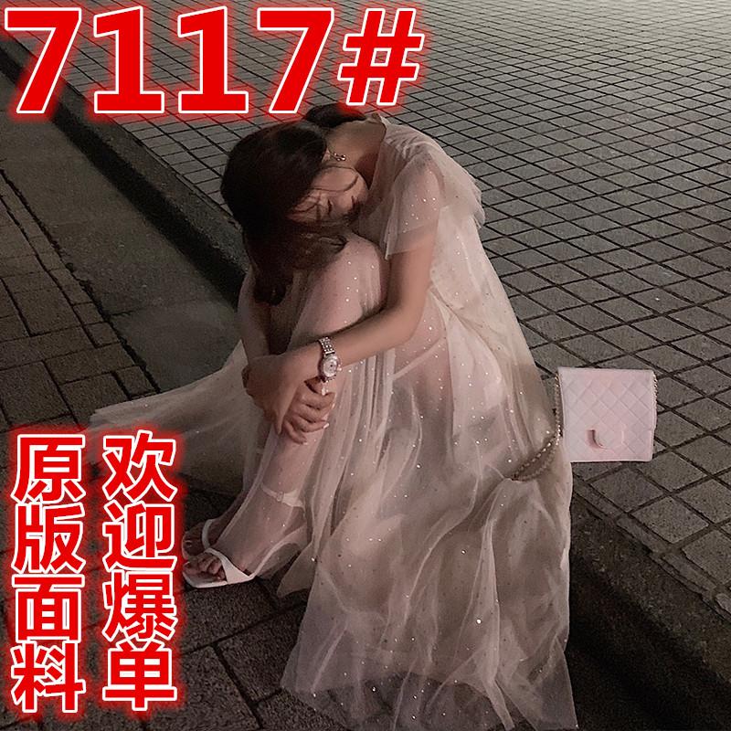 林珊珊 6/16 10:00AM 美炸天的人間仙女小飛袖閃閃亮片裙系列