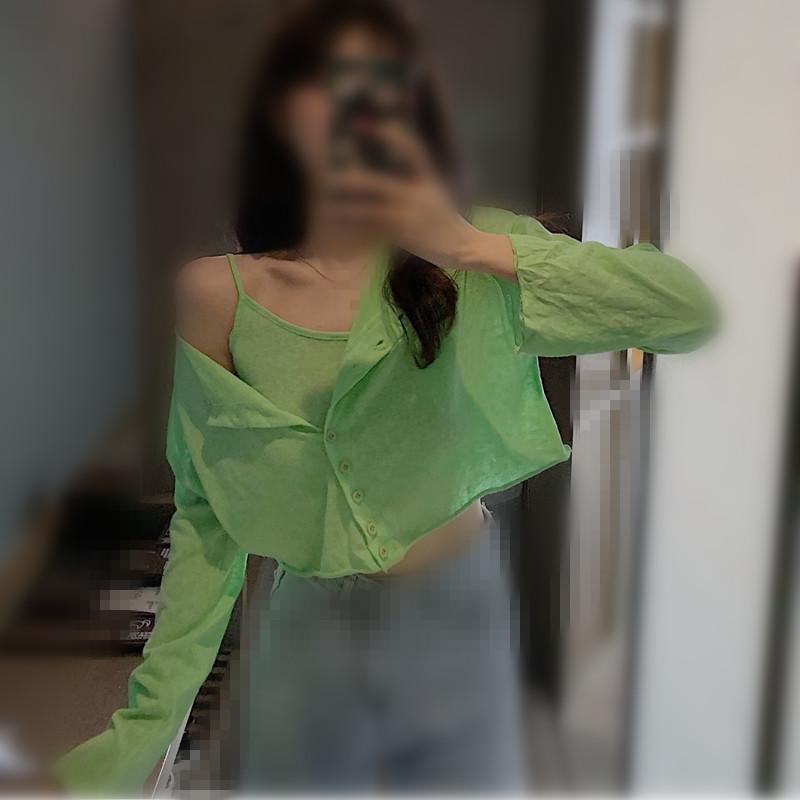 氣質減齡竹節棉套裝女夏季長袖薄款防曬衣開衫修身吊帶背心兩件套
