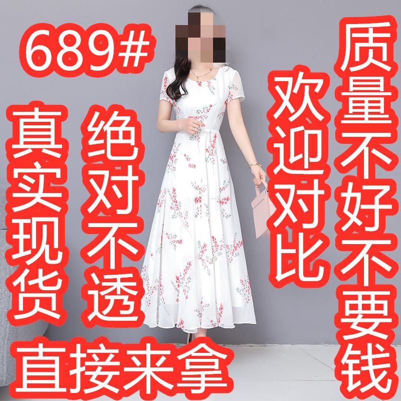 2019夏新款收腰显高显瘦超长大摆印花仙女连衣裙大码