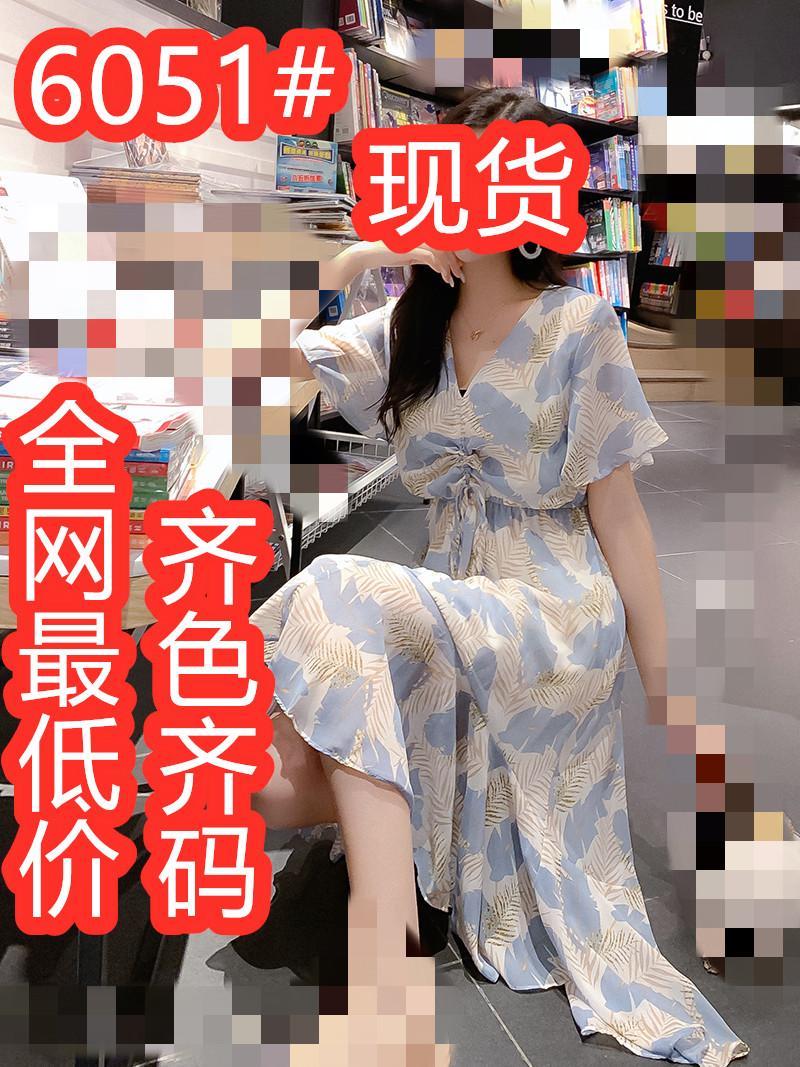 2019年新款夏天淑女显瘦碎花雪纺抽绳系带V领中长款连衣裙A字裙子
