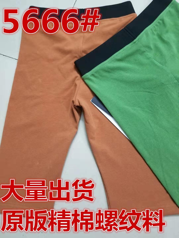 張貝貝ibell2019夏季新款抹茶綠色松緊腰純色百搭五分褲打底褲女