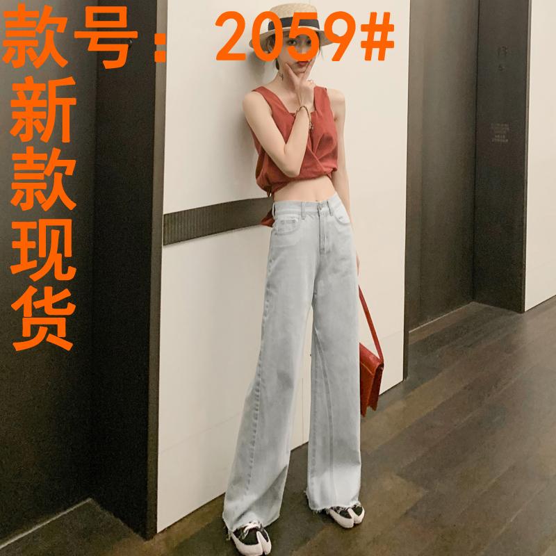 顯瘦牛仔褲女寬松2019夏季薄款高腰直筒老爹拖地泫雅同款闊腿褲潮