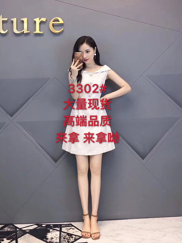 2019夏季新款 性感一字肩時尚顯瘦小香風薄款修身連衣裙