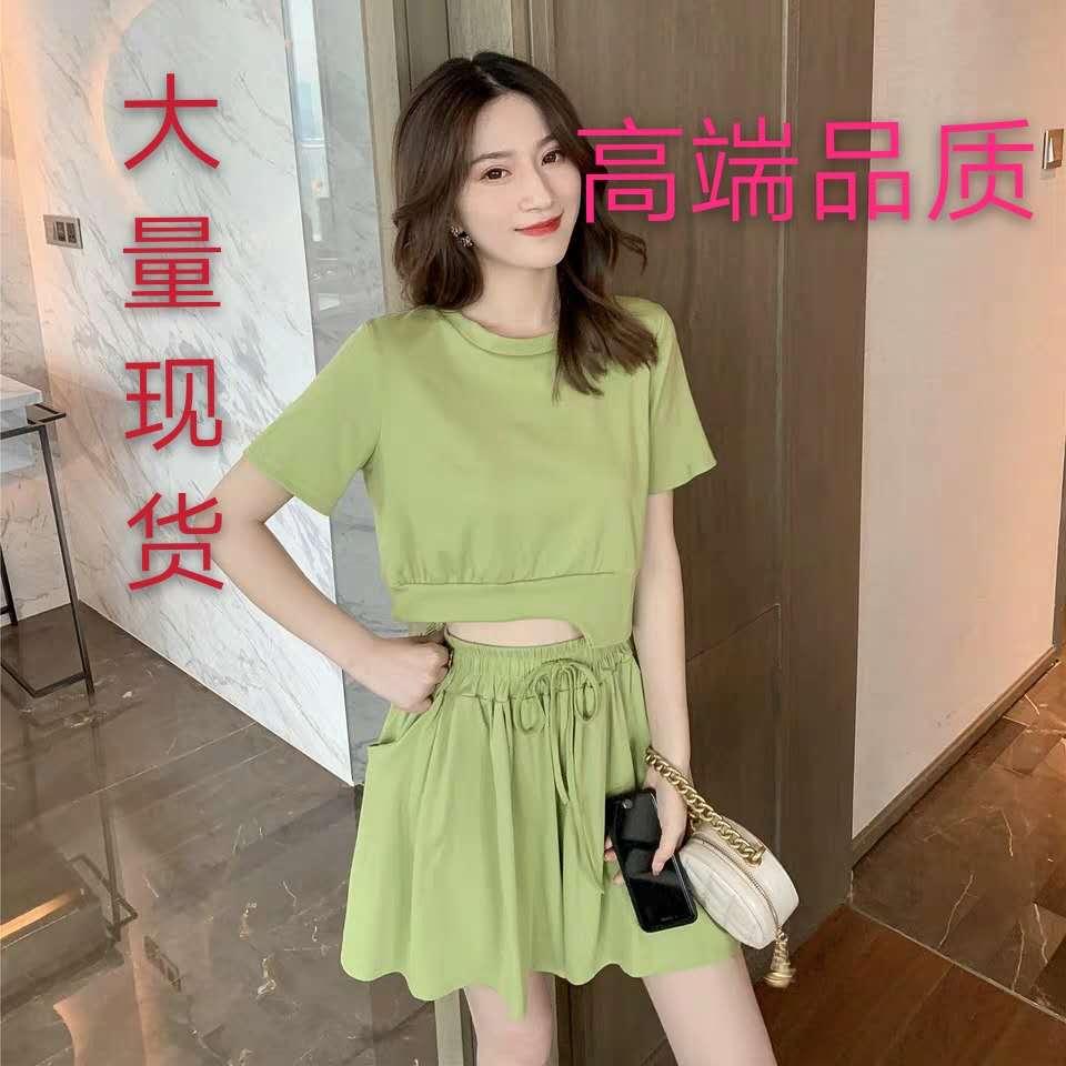 2019夏季新款不規則短袖+高腰闊腿短褲兩件套果綠色洋氣網紅套裝