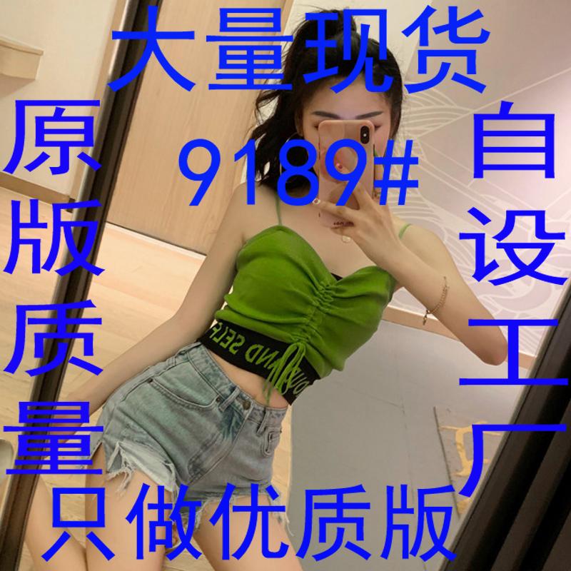 夏季韩版字母抽褶性感上衣泫雅外穿针织打底衫树叶内搭吊带背心女