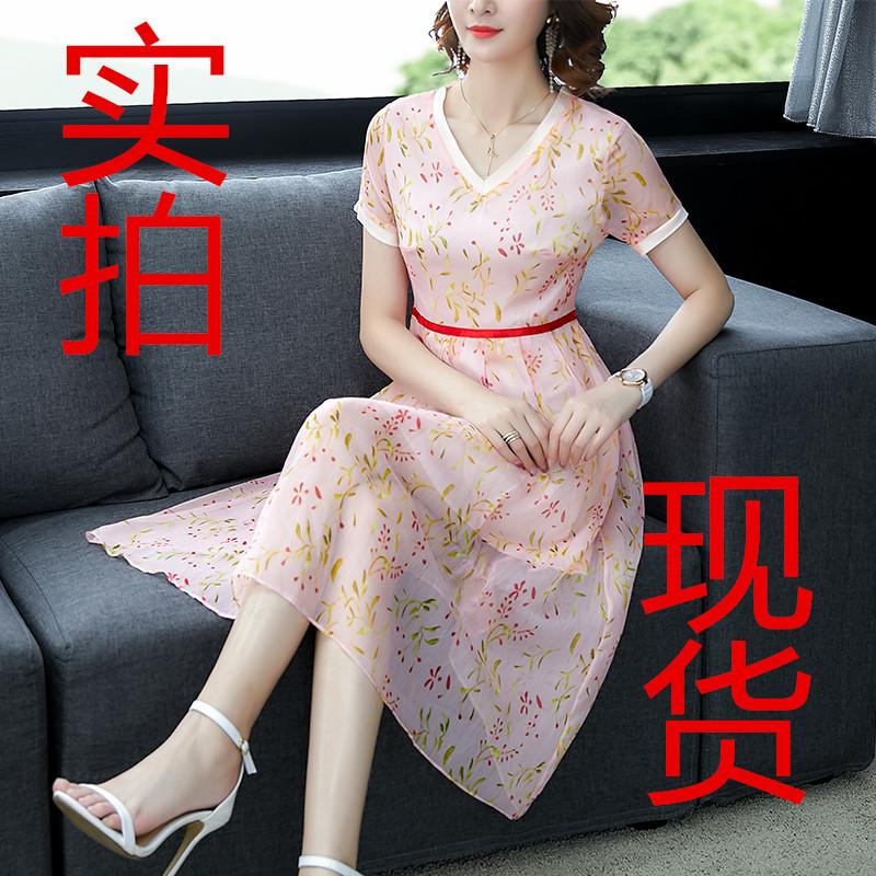 2019夏季新款很仙的連衣裙小眾印花法式維多利亞氣質復古宮廷長裙