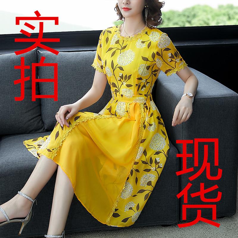 黃色短袖雪紡連衣裙女夏天中長款2019新款收腰女士裙子