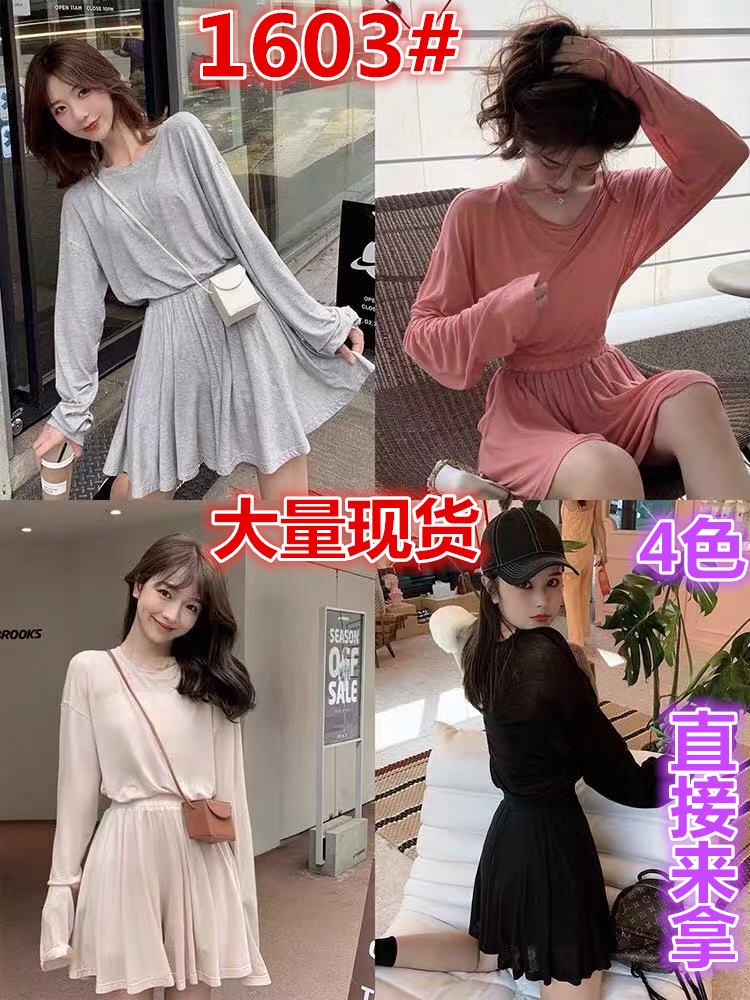 林珊珊 天絲休閑套裝女夏季chic洋氣時尚寬松上衣裙褲網紅兩件套