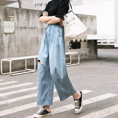 实拍2414破洞垂感裤女高腰女装新款夏季薄款裤子宽松阔腿牛仔长裤