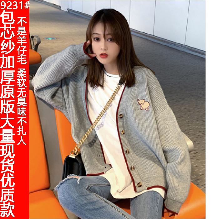 2019秋装新款韩版V领学院风慵懒风针织开衫女宽松短款毛衣外套潮
