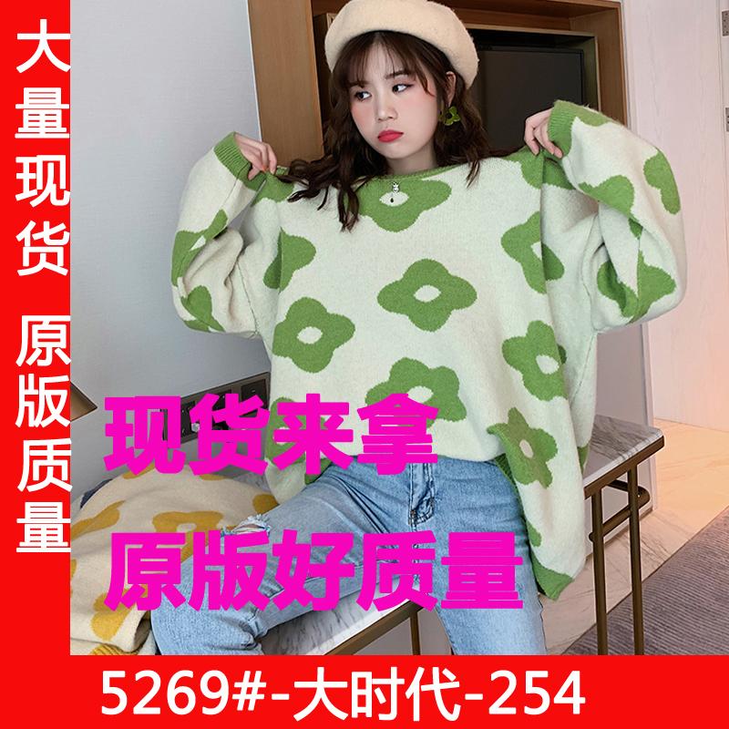 新品減20很仙的毛衣女秋寬松外穿慵懶風毛線衣學生針織衫上衣