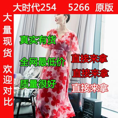 氣質名媛網紅裙子仙女裙女裝2019新款夏裝休閑顯瘦連衣裙收腰長裙