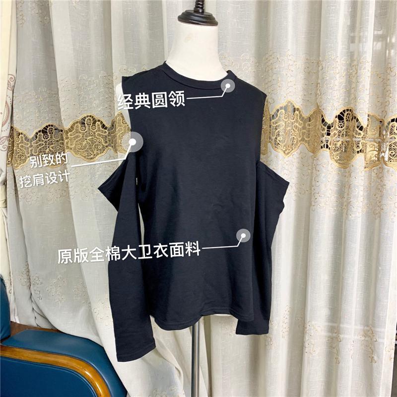 부인 Qian CHINSTUDIO 맞춤 섹시한 여자 온라인 撩 人 心机의 노출면 身 身 身 衣