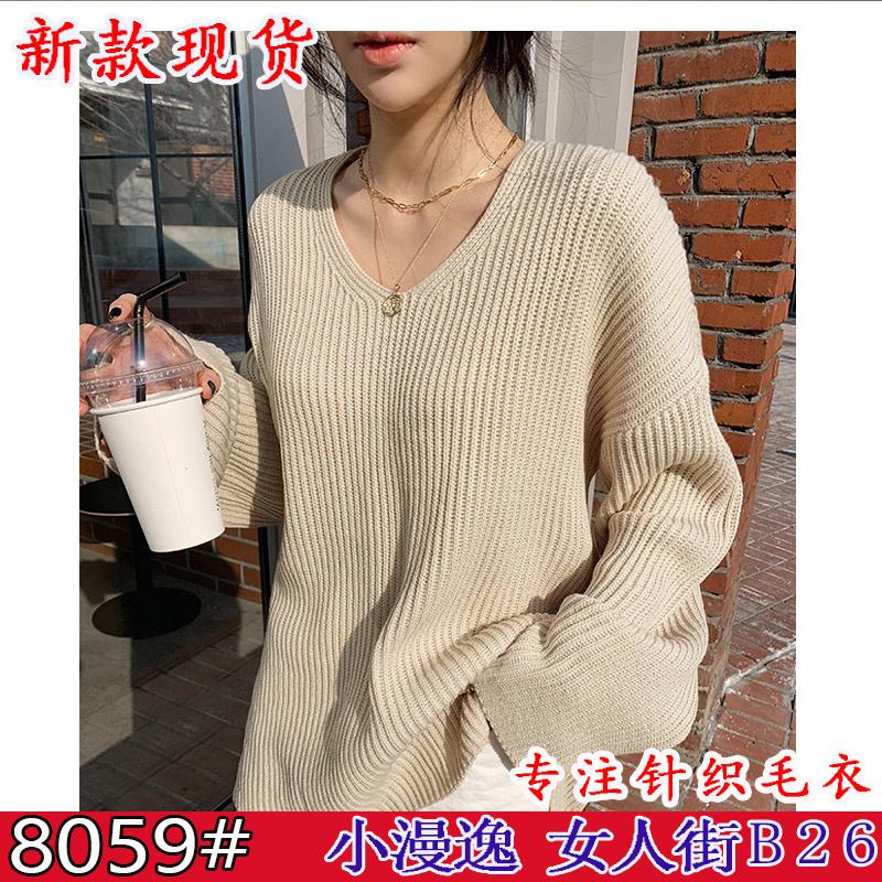韓國官網韓版V領慵懶風豎紋純色針織毛衣顯瘦女