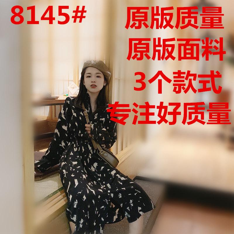 南瓜谷雪紡連衣裙2019秋季新款收腰氣質洋氣印花長袖流行裙子L419