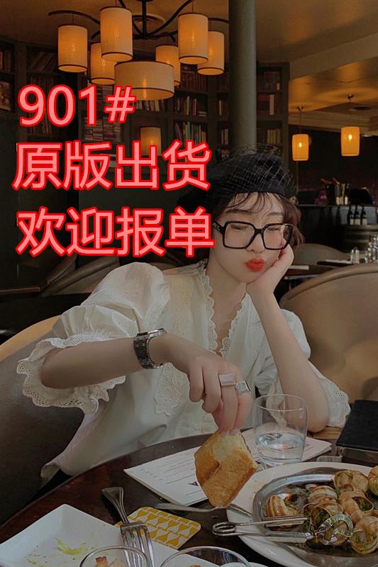 晕晕 CARIEDO早秋新款设计感小众白衬衫女百搭洋气宽松个性上衣