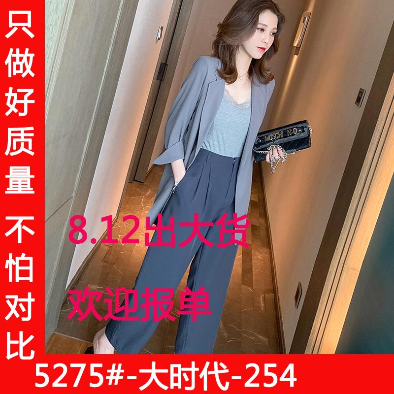 2019秋季新款小西服外套+蕾丝背心+直筒阔腿裤三件套女神网红套装