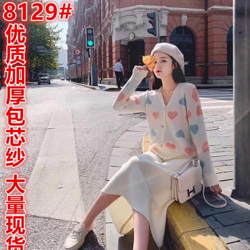 网红针织开衫套装女2019新款时尚爱心显瘦洋气毛衣半身裙两件套