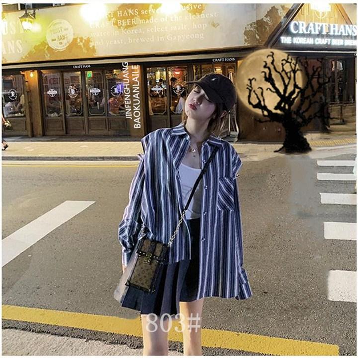 AHY 設計感小眾條紋襯衣女復古港味polo衫寬松防曬襯衫薄款上衣