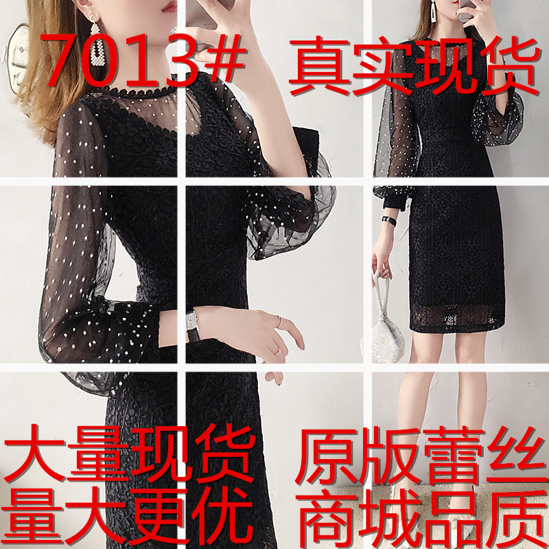 夏裝2019新款女裝時尚網紗V領黑色蕾絲連衣裙女春秋流行裙子氣質