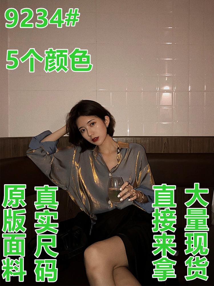 yuqi人鱼姬偏光衬衫女设计感小众复古港味早秋中长款宽松长袖衬衣