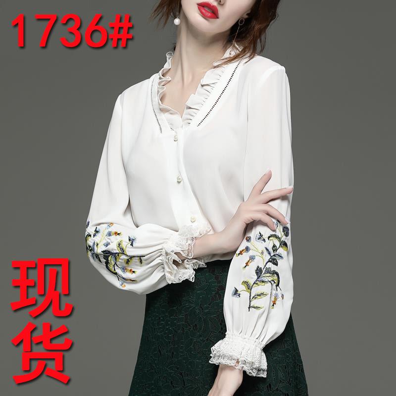 2019秋装新款白色雪纺衬衫女拼接蕾丝花边刺绣长袖宽松显瘦上衣