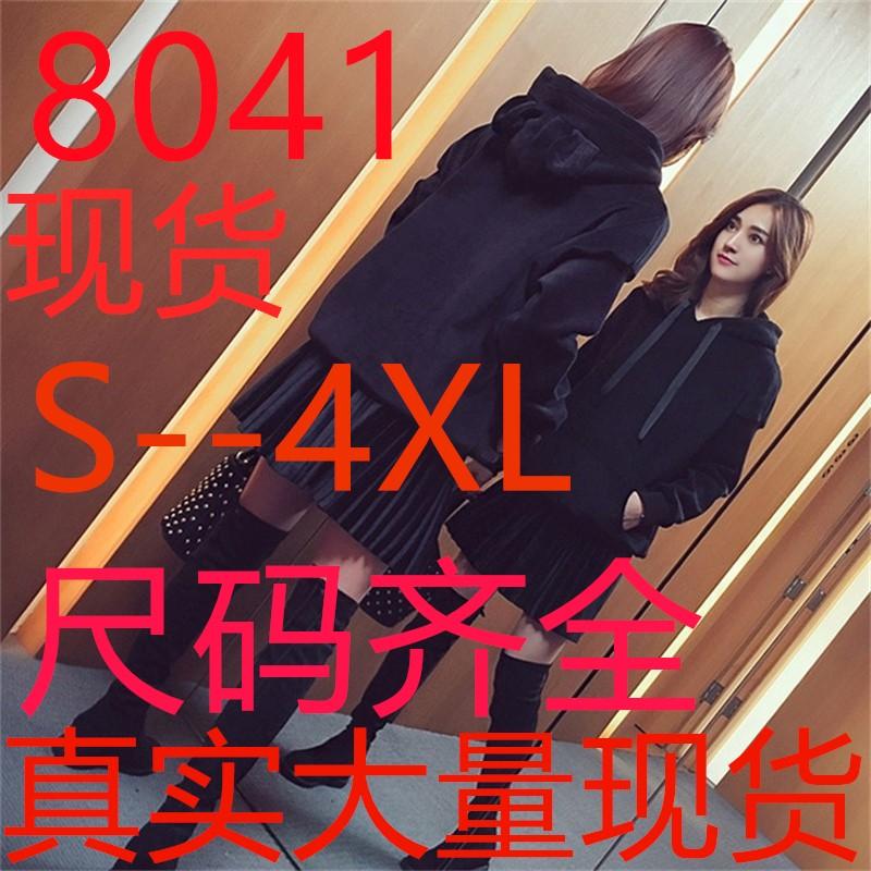 大码女装春秋新款网红显瘦两件套装洋气胖妹妹金丝绒卫衣短裙减龄