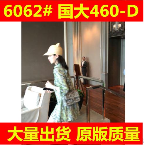 THE HANDLE/浮士德樱绿秋季长袖a字碎花连衣裙显瘦气质法式复古裙