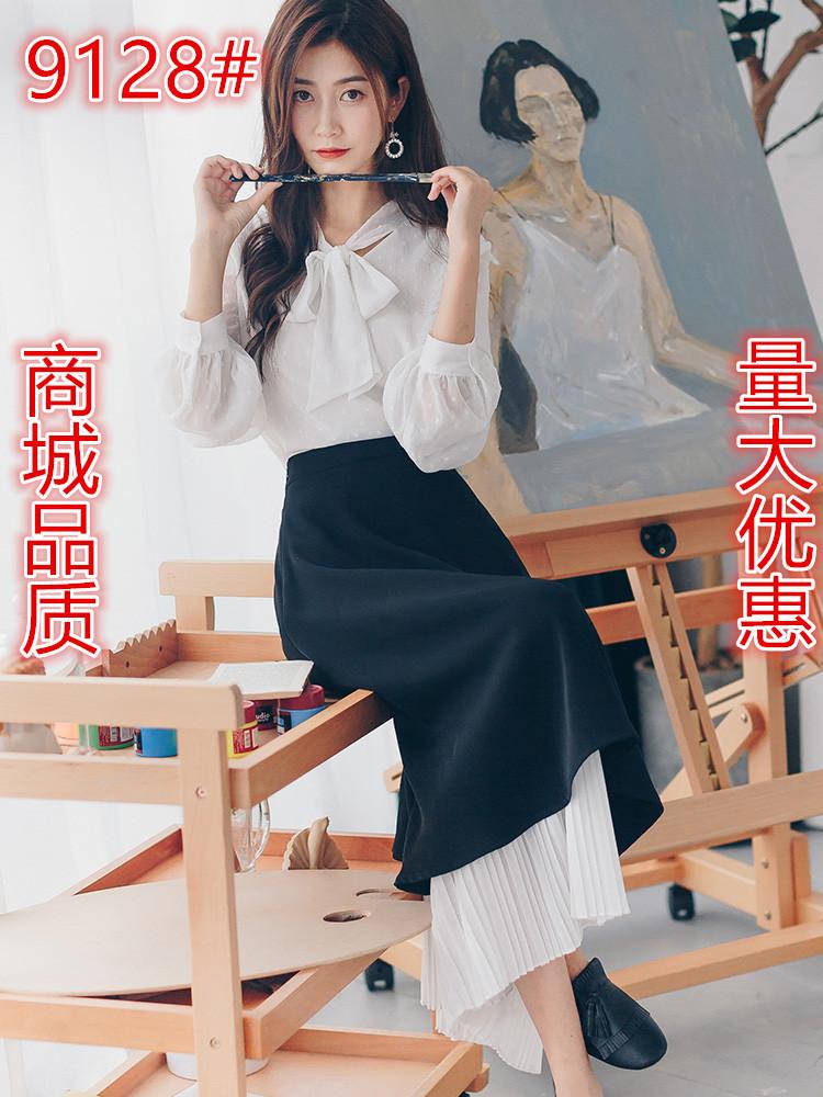 2019秋季新款裙子套装两件套洋气网红初秋半身裙女显瘦长袖衬衫