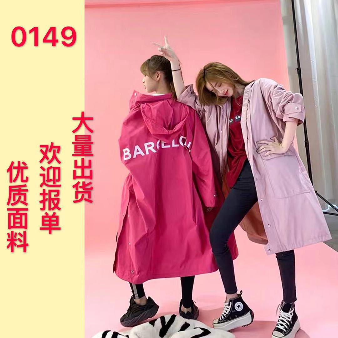 LIN 超哥私服分享风衣 2019情侣款春茧型中长款外套女 三色可选