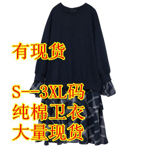 2019春秋新款原宿風假兩件格子慵懶寬松長袖衛衣法國小眾連衣裙